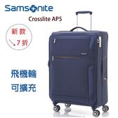 [佑昇]Samsonite 新秀麗 Crosslite AP5 雙軌飛機輪可擴充大容量28吋行李箱 藍色 特價 現貨