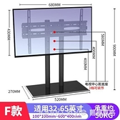 萬能通用液晶電視底座支架免打孔增高升降台式電腦桌面顯示屏掛架 全館新品85折