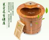 泡腳桶橡木足浴盆洗腳盆全自動按摩加熱恒溫電動足療機足浴器木桶igo
