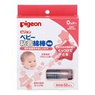 Pigeon 貝親 黏性棉棒 (50入)...