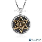 鋼項鍊 ATeenPOP 魔幻星陣 送刻字 兩款任選 六芒星 星星項鍊