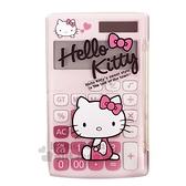 〔小禮堂〕Hello Kitty 迷你掀蓋式計算機《粉.側坐》12位元.事務用品 4710884-95928
