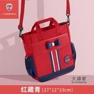 補習包 文件包 補習袋小學生公主美術袋兒童補習書包女童補課手提袋拎書袋
