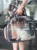 貓咪外出包寵物包便捷貓包旅行出行裝貓籠子貓袋 NMS 露露日記