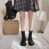 馬丁靴女新款秋季單靴百搭英倫風ins網紅瘦瘦靴機車帥氣短靴 雙12購物節