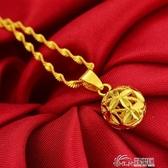 鍍金項鍊 24k不掉色沙金項鍊泰國光面轉運珠子越南金