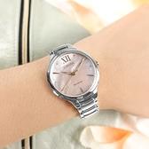 CITIZEN 星辰表 / EM0558-81Y / L 光動能 珍珠母貝 藍寶石水晶玻璃 日本機芯 不鏽鋼手錶 粉色 32mm