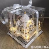 泰姬陵微顆粒建筑積木高難度立體拼圖成年拼裝玩具大人城堡LEGAO  (橙子精品)