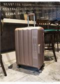 高端30寸出國旅行箱行李箱超大容量拉桿箱托運箱32寸密碼皮箱大號MBS『潮流世家』