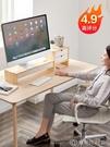 電腦增高架顯示器桌面收納盒底座簡約實木辦公室護頸筆記本置物架 【全館免運】YJT