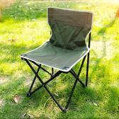 超輕簡易家用寫生休閒小椅子 簡約