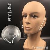 50只裝 透明口罩一次性塑料餐飲超市防口水餐廳衛生防霧簡易 安妮塔小舖