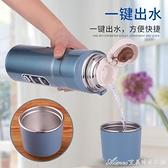保溫杯保溫杯大容量男女士泡茶帶過濾網有蓋喝水戶外便攜304不銹鋼 快速出貨