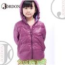 【JORDON 橋登 兒童 羽絨外套《藤紫》】204/羽絨衣/兒童外套/保暖外套