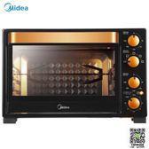 電烤箱 T3-L326B 電烤箱家用烘焙多功能全自動小蛋糕大容量 220v MKS99一件免運