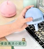 桌面吸塵器-桌面吸塵器可充電迷你學生橡皮擦渣鉛筆屑清潔器usb小型自動清理 東川崎町