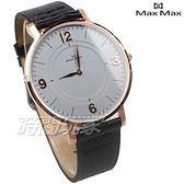Max Max 義大利時尚 文青風格 薄型化美學 大錶框時尚 防水 藍寶石水晶 中性錶 灰x玫瑰金 MAS7039-3
