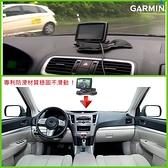 garmin 3590 50 57 52 GDR 190 45D 43 33 35 35D 1370現貨免吸盤底座導航架