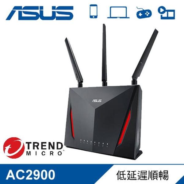 【ASUS 華碩】RT-AC86U AC2900 路由器  【贈USB充電頭】