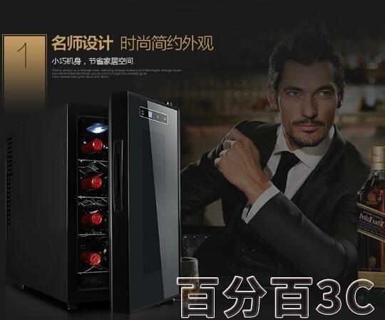 紅酒櫃 vnice威尼斯8支裝電子紅酒櫃恒溫酒櫃冷藏櫃茶葉家用冰吧小型迷妳 WJ百分百