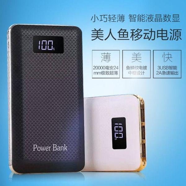 大容量行動電源智能手機通用行動電源20000毫安【韓衣舍】