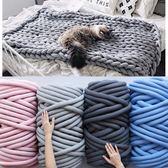 聖誕回饋 抖音同款ins布條超粗毛線編織地毯不掉毛寵物貓窩編織抱枕ohhio毛線球