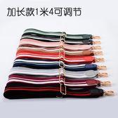 全館免運八折促銷-新款女包帶子撞色條紋帆布包帶單間斜跨加寬包帶子包包配件背
