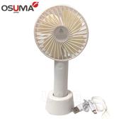 OSUMA USB多功能隨身風扇 HY-817