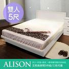 3件房間組 Alison艾莉森雙人房間三寶組/5尺-(白色/三色) 床片+掀床+床墊【H&D DESIGN】