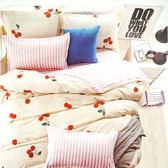 Artis台灣製 - 雙人床包+枕套二入+薄被套【小櫻桃】雪紡棉磨毛加工處理 親膚柔軟
