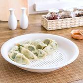 雙層餃子盤瀝水餐盤創意餐具家用塑料菜盤