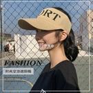 韓版針織字母空頂帽女跑步運動無頂鴨舌帽夏秋戶外遮陽帽