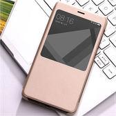 ~ 皮套~紅米Note 4X 智慧顯示保護套視窗側掀手機套無縫貼合Xiaomi MIUI 小米手機 貨ZW