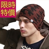 毛帽-羊毛優雅秋冬優質溫暖防寒男帽子62e55[巴黎精品]