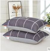 枕頭枕芯一對裝整頭學生宿舍簡約夏天家用護頸椎枕一只單 艾家生活館 LX