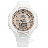 Baby-G CASIO / BSA-B100MF-7A / 卡西歐 雙顯 藍牙連線 計時碼錶 鬧鈴 防水100米 橡膠手錶 玫瑰金x白 41mm
