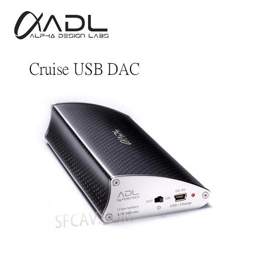 【竹北勝豐群音響】 FURUTECH  ADL Cruise  USBDAC/耳機擴大機