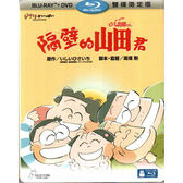 吉卜力動畫限時7折 隔壁的山田君 限定版 藍光BD附DVD (購潮8)