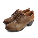 HUMAN PEACE 休閒鞋 皮鞋 棕色 牛皮 女鞋 跟鞋 7888 no388