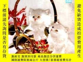 二手書博民逛書店罕見文化與生活1980年第1-4期.總第期.4冊合售Y20508