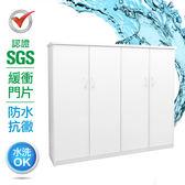 IHouse-SGS 防潮抗蟲蛀緩衝塑鋼四門置物鞋櫃白