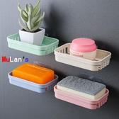 伊人雙層肥皂盒吸盤壁掛式肥皂架瀝水香皂盒免打孔置物架