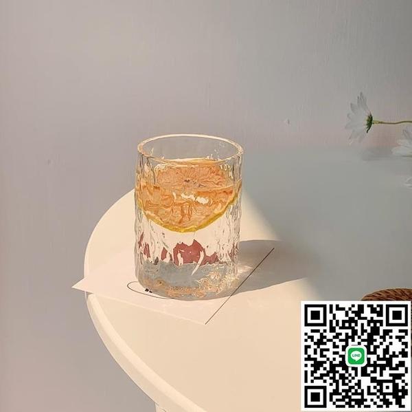 錘目紋玻璃水杯耐熱牛奶杯冰咖啡杯拿鐵杯飲料水杯【海闊天空】