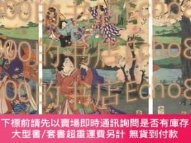 二手書博民逛書店今樣松竹梅の內園の子竹狩The罕見Modern Styles of Sho-chiku-bai   Gatheri