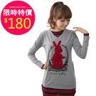 上衣【11817】FEELNET中大尺碼女裝秋裝新款長袖上衣T恤 40碼