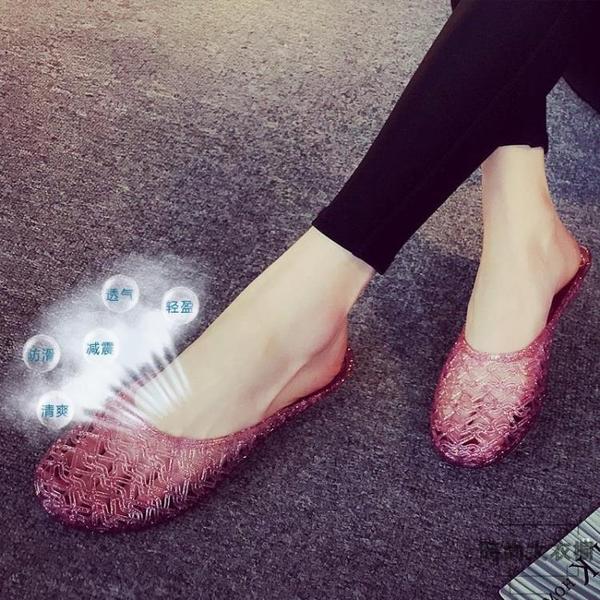 拖鞋女水晶果凍鞋居家室內包頭沙灘防滑涼拖鞋【時尚大衣櫥】
