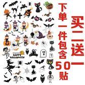 萬圣節紋身貼 卡通蝙蝠動物女巫可愛貼紙 萬圣節兒童紋身貼