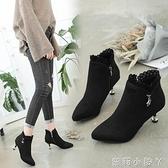 女靴2020秋冬季新款韓版高跟加絨尖頭時尚短靴細跟馬丁靴女鞋子 蘿莉新品
