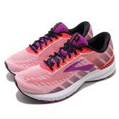 Brooks 慢跑鞋 Ravenna 10 橘 黑 輕量透氣 女鞋 運動鞋【PUMP306】 1202861B615