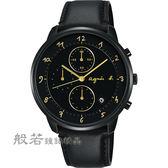 agnes b. 法國時尚三眼計時手錶-黑